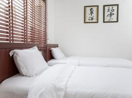 Hotel Photo: Pacific Vientiane Hotel