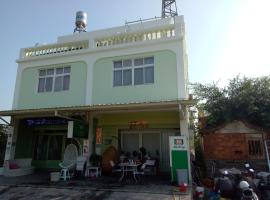 Hotel Photo: Quan Min Homestay