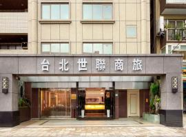 Hotel Photo: Link World Hotel