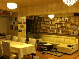 Hotel Photo: Lanzhou Saiwail Youth Inn
