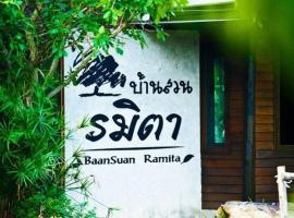 Hotel Photo: Baan Suan Ramita Resort