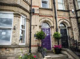 Hotel photo: Moorgarth Guesthouse