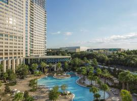 Hotel photo: Hyatt Regency Orlando