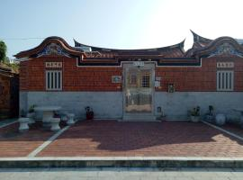 Hotel Photo: Ya Feng Homestay