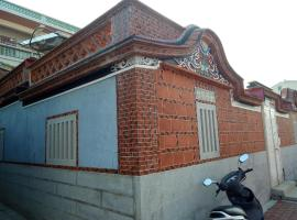 Hotel Photo: Wu-Feng Homestay