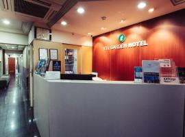 A picture of the hotel: YTI Garden Hotel