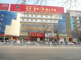 Hotel photo: Grace Inn Tai'an Railway Station