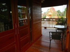 A picture of the hotel: Nakorn Cafe Guest House