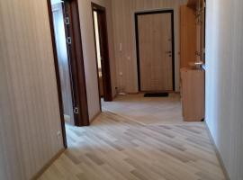 Hotel Photo: Apartment at the Yunosti boulevard