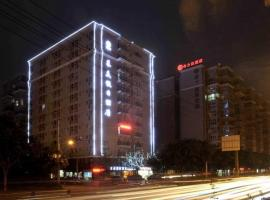 Laimei Holiday Hotel Chengdu Trung Quốc