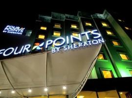 Four Points by Sheraton Vadodara Vadodara India