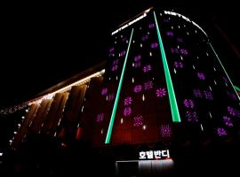 Ansan Bandi Hotel Ansan South Korea