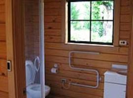 Hotel Photo: Mirabell Chalets