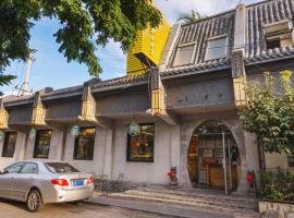 A picture of the hotel: Beijing Wohkoon Hostel Forbidden City Branch