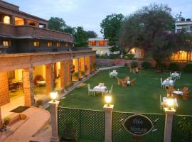 A picture of the hotel: Polo Heritage