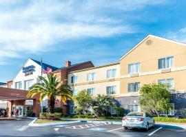 Hotel photo: Fairfield Inn & Suites Savannah I-95 South