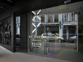Hotel Photo: XY Hotel Bugis Singapore
