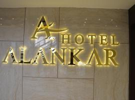 A picture of the hotel: Hotel Alankar