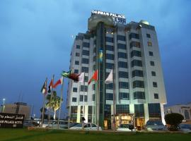 Hotel Photo: Dammam Palace Hotel