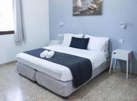 Hotel Photo: Guesthouse Shomrat