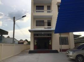 Hotel Photo: 330 Guesthouse