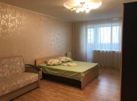 COZY HOME Apartment on Mira Уляновск Русия