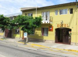 A picture of the hotel: Hotel Soberania