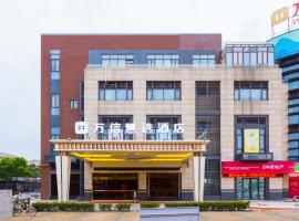 Hotel Photo: Wan Xin Hui Xuan Hotel