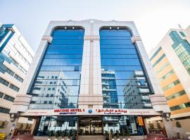 Welcome Hotel Apartments 1 (Formerly London Creek Hotel Apartments) Dubai Emirats Àrabs Units
