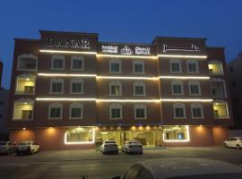 A picture of the hotel: Danar Hotel Units