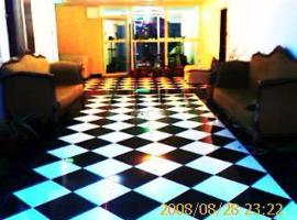 Hotel photo: Red Tower Furnished Apartments