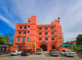 Hotel Photo: Hotel Myat Nan Taw Win