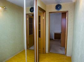 Apartment on Borodinskaya Vladivostok Russia
