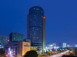 A picture of the hotel: Sheraton Chengdu Lido Hotel