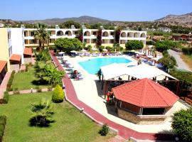 A picture of the hotel: Lardos Bay