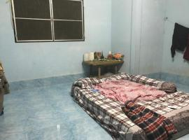 Hotel Photo: Happy house home stay