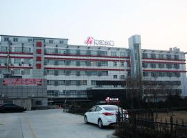 A picture of the hotel: Jinjiang Inn Beijing Liangxiang Nanguan Subway Station