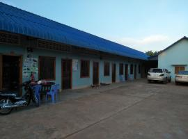 Hotel Photo: Henq Home stay