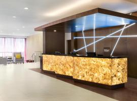 Hotel Photo: DoubleTree by Hilton Hotel Toronto Airport West