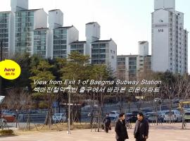 A picture of the hotel: Ilsan Liun Aparment Homestay