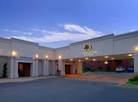 Hotel Foto: DoubleTree by Hilton Grand Rapids-Airport