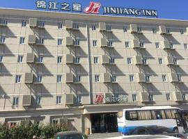 A picture of the hotel: Jinjiang Inn Beijing Capital Airport