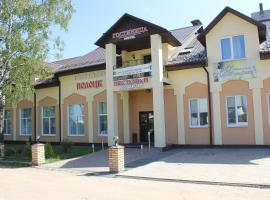 Hotel Photo: Gostinnyi Dvor Polotsk