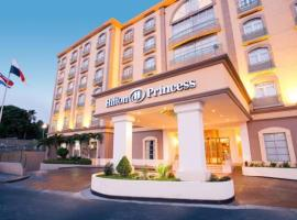 Hotel Photo: Hilton Princess Managua