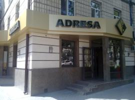 Hotel photo: Hotel Apartments Adresa