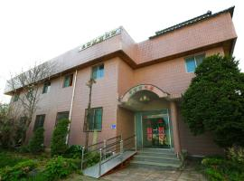 Hotel near Jeongseon County