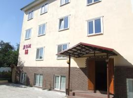 Hotel near Makiyivka: Dom 18