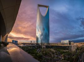 A picture of the hotel: Four Seasons Hotel Riyadh