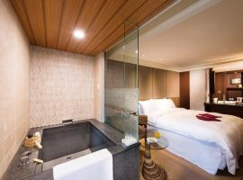 Hotel Photo: Beitou Hot Spring Resort