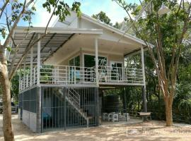 Hotel Photo: Baan Pramong Homestay